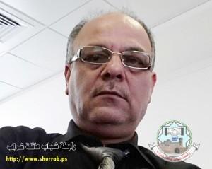 أ. رياض غانم إبراهيم شراب
