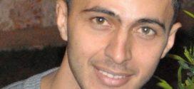 عقد قران ابن العم/ صامد ياسر محمود شراب … ألف مبروك