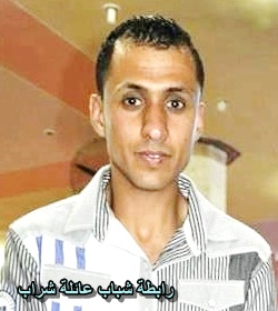 عقد قران ابن العم: محمد أحمد حمدان شراب … ألف مبروك