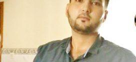 منَّ الله على ابن العم :  محمد حمزة إبراهيم شراب بمولود جديد … ألف مبروك