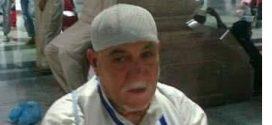"""العريش:أجرى الحاج محمد محمد السيد شراب """"أبووائل""""عملية جراحية    شفاه الله وعافاه"""
