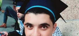 تهنئة بتخرج الأستاذ هاني محمود خليل لافي شراب          ألف مبارك