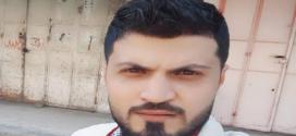 تهنئة بعقد قران الشاب ياسر سمير رافت شراب        ألف مبارك