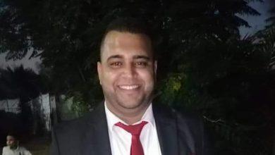 محمد سعيد الدسوقي