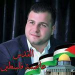 حسام محمد علي شراب