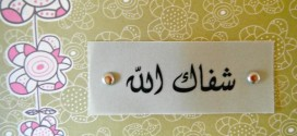 """دخول ابن العم / سامي عبد شراب """"أبو مدحت"""" مشفى الاوروبي .. عافاه الله"""
