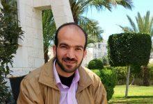 محمد ابراهيم غانم شراب