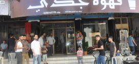 تم بحمدالله إفتتاح كافي قهوة جدي لصاحبهعبد الرحمن رياض شراب