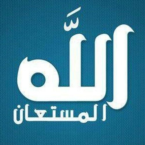 دخول الحاجة/ أم أشرف شراب والدة الدكتور أشرف شراب  مشفى الاوروبي
