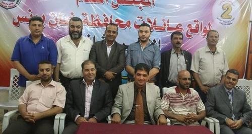أعضاء مجلس الإدارة المنتخب