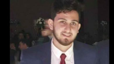 خالد طلال عمر شراب