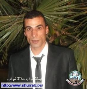 مصباح محمود ياسين شراب